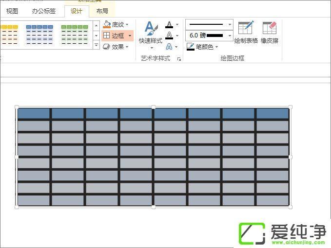 如何修改PPT中的表格线条粗细 软件系统交流论坛