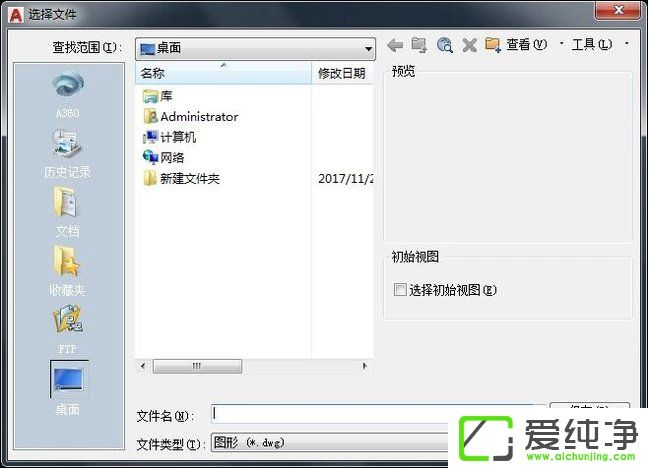 CAD常用原理、快捷键介绍loracad命令图片