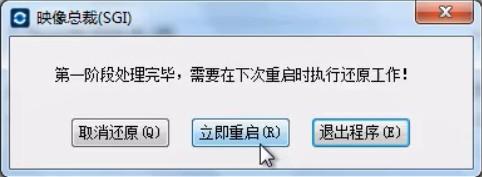 纯净版系统安装教程