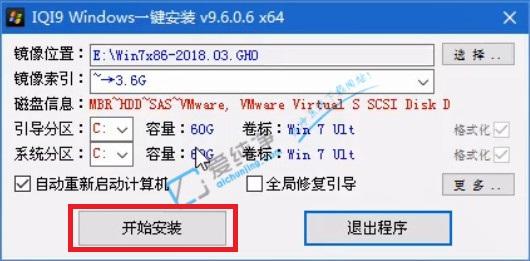 u盘ghostwin10系统安装教程
