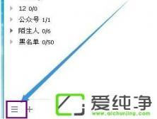 Win10系统QQ截图的快捷键是什么