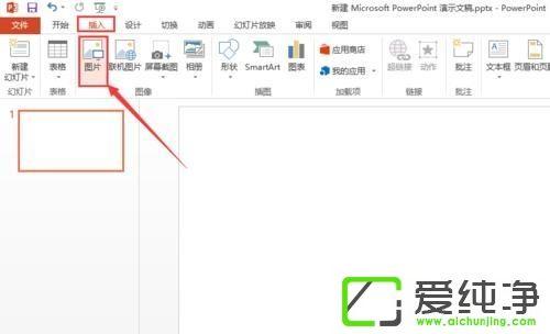 win10系统ppt删除背景技巧普通话v系统的小颜色图片