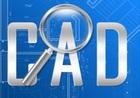 AutoCAD 入门到高手视频教学+pdf电子书