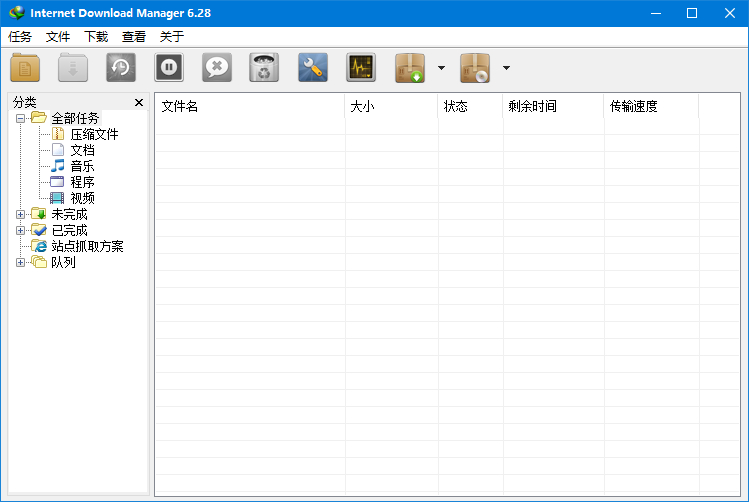 Internet Download Manager,Internet Download Manager,IDM破解版,IDM中文破解版,IDM绿色版,IDM优化版,IDM绿色精简版,IDM特别版,国外流行下载工具,IDM下载利器,下载神器,,IDM下载神器,IDM注册机,IDM破解补丁,IDM免注册版,IDM下载器,IDM破解版,IDM授权版,IDM注册机,IDM序列号,IDM注册码,IDM便携版