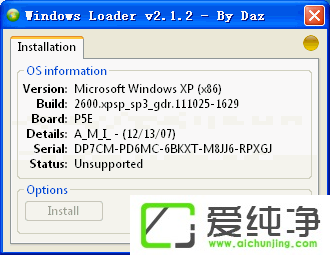 win7激活工具Windows Loader 绿色版