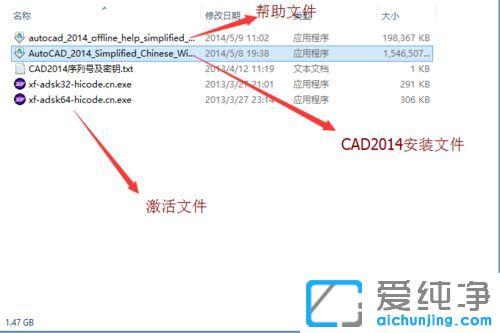 win10a系统版系统软件cad2014激活怎样画cad图视频图片