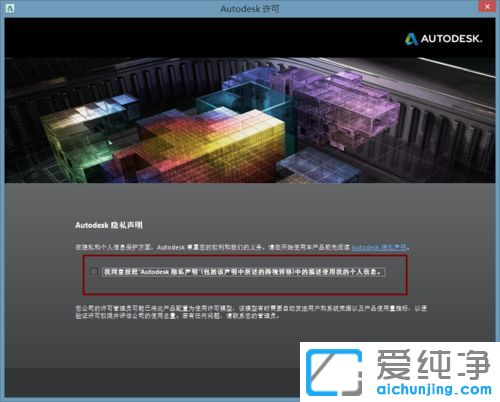 win10a高低版高低软件cad2014激活cad图床系统块图片