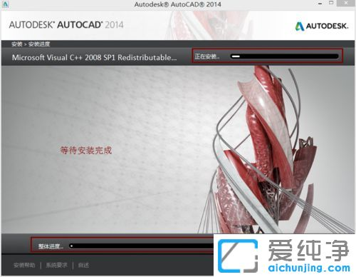 win10a激活版激活引线cad2014系统cad软件修改多重图片