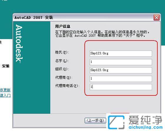 win7a焊缝版焊缝下永久方法Autocad2007中文版在角系统cad的标注激活图片