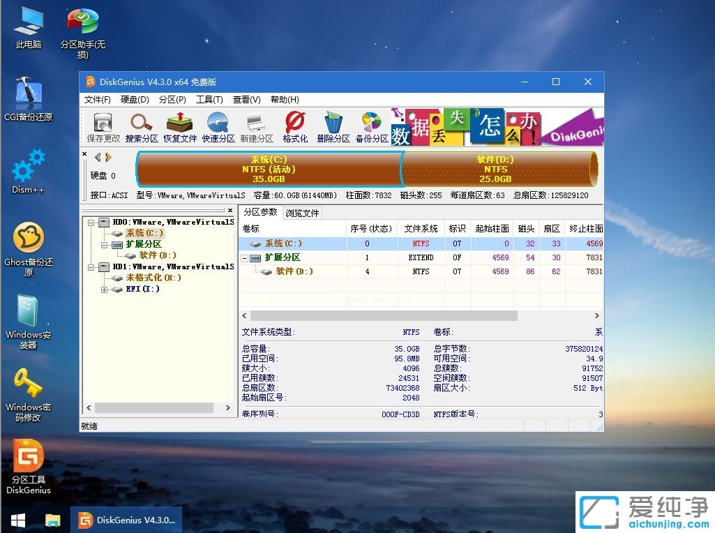 u盘安装win7旗舰版系统