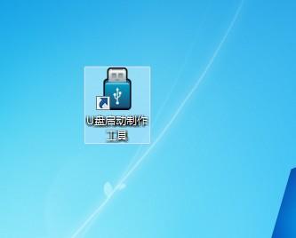 u盘制作到装纯净系统超详细步骤