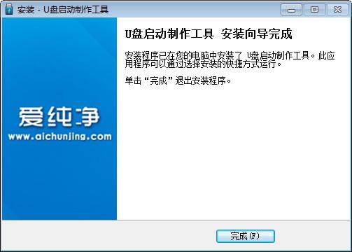 最新xp系统下载站_xp系统下载安装教程