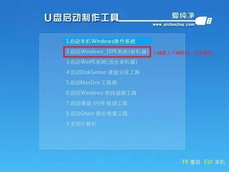 新手u盘装系统需要下载什么_u盘装系统需要什么软件和文件