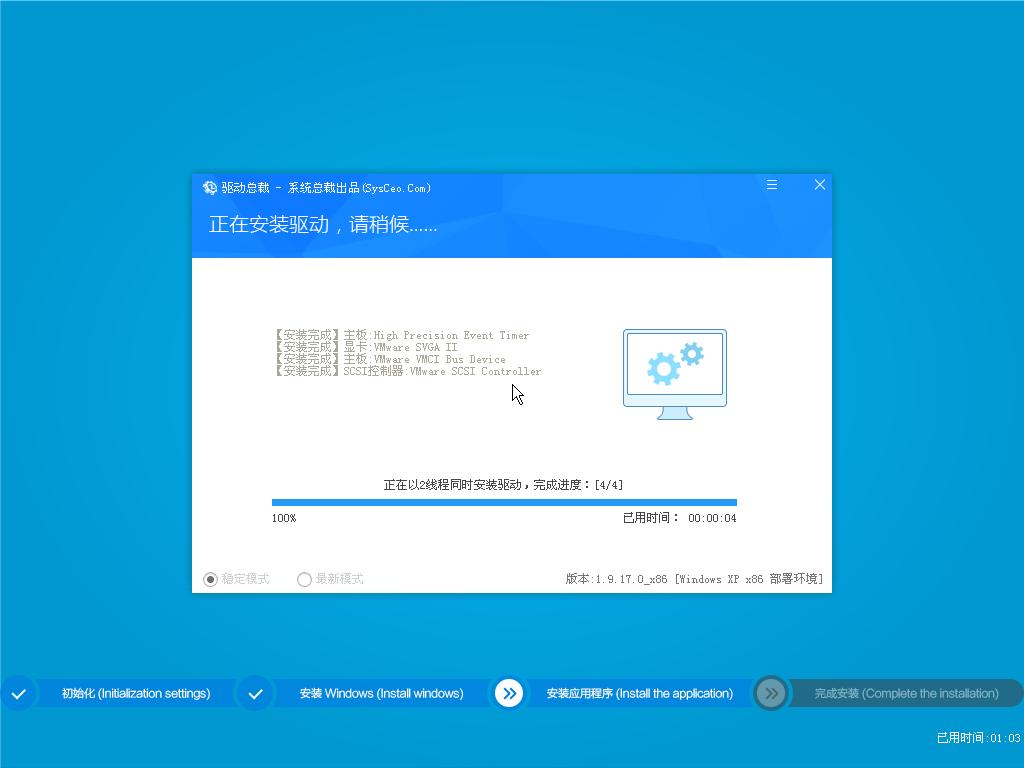 台式电脑xp系统重装下载_台式电脑winxp镜像文件下载