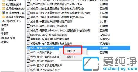 获取win10纯净版系统管理员权限图文步骤