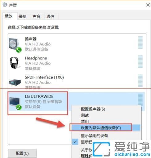 win10如何开启显示器自带的具体操作门径
