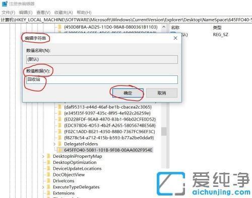 win10系统误删除数据清空回收站后怎么找回的操作举措