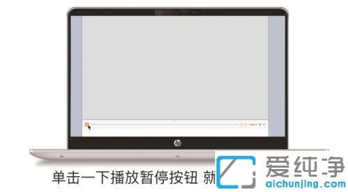 win10系统ppt中怎么添加视频链接的具体解决步骤