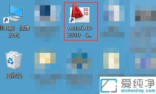 win10系统中2010cad怎样把底色改为黑色的详细处理方式