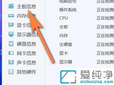 win10电脑主板序列号怎么查的操作手法