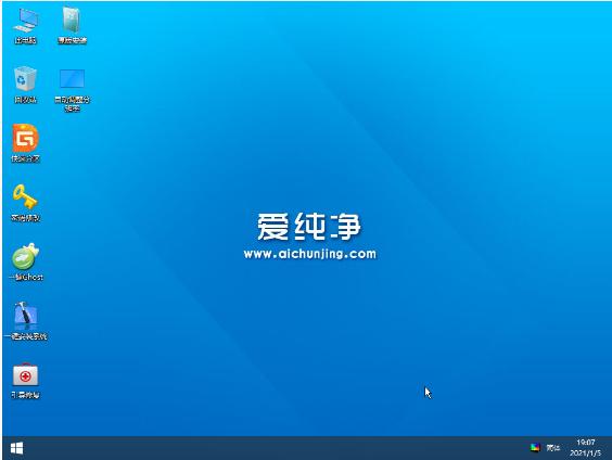 纯净点的u盘装系统工具哪里有_u盘启动盘制作工具哪个比较干净
