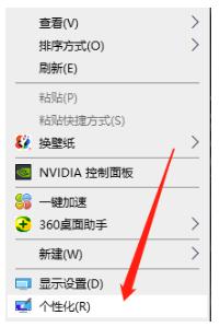 win10系统在哪调节屏幕鲜艳度的具体处理办法