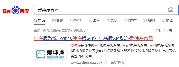 win7 32位纯净版在哪下载?win7 32位纯净版下载教程