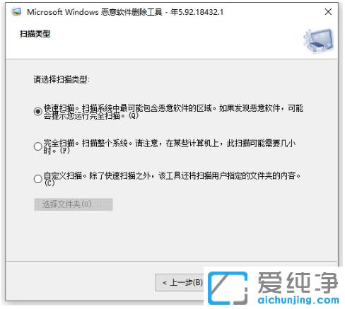 win10纯净版删除流氓弹窗广告(无需安装软件)